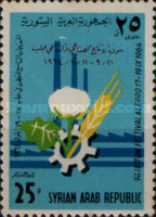 [Airmail - Cotton Festival in Aleppo, type OX]