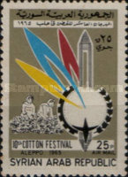 [Airmail - Cotton Festival in Aleppo, type OY]