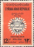 [Airmail - The 10th Anniversary of Arab Postal Union, type PA]