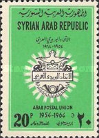 [Airmail - The 10th Anniversary of Arab Postal Union, type PA1]