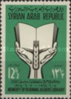 [Airmail - The 2nd Anniversary of Burning of Algiers Library, type PB]