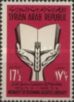 [Airmail - The 2nd Anniversary of Burning of Algiers Library, type PB1]