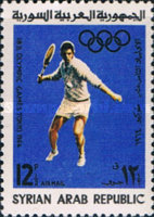 [Airmail - Olympic Games - Tokyo 1964, Japan, type PC]