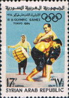 [Airmail - Olympic Games - Tokyo 1964, Japan, type PD]
