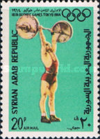[Airmail - Olympic Games - Tokyo 1964, Japan, type PE]