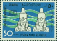 [Airmail - Nubian Monuments Preservation, type PI]