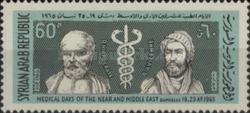 [Airmail - Medical Assembly, Damascus, type PM]