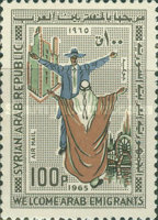 [Airmail - Arab Immigration, type PR1]