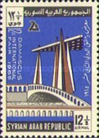 [Airmail - The 12th International Fair, Damascus, type PS]
