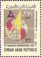 [Airmail - The 12th International Fair, Damascus, type PT]