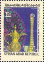 [Airmail - The 12th International Fair, Damascus, type PU]