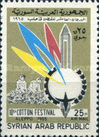 [Airmail - Cotton Festival in Aleppo and Industrial and Agricultural Production Fair - Overprinted