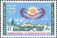 [Airmail - International Co-operation Year, type PX]