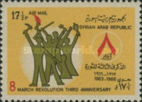 [Airmail - The 3rd Anniversary of March Revolution, type QC]