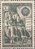 [Airmail - Nubian Monuments Preservation Week, type QE1]
