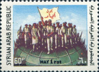 [Airmail - Labour Day, type QK]