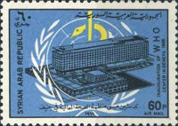 [Airmail - Inauguration of W.H.O. Headquarters, Geneva, type QL]
