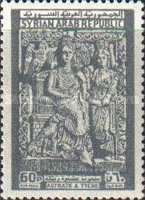 [Airmail - Astarte and Tyche, type QN1]