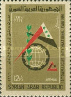 [Airmail - The 13th International Fair, Damascus, type QO]