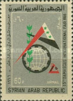 [Airmail - The 13th International Fair, Damascus, type QO1]