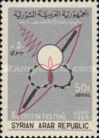 [Airmail - Cotton Festival in Aleppo, Typ QP]