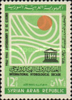 [Airmail - The 20th Anniversary of UNESCO and International Hydrological Decade, 1965-1974, type QQ]