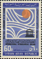 [Airmail - The 20th Anniversary of UNESCO and International Hydrological Decade, 1965-1974, Typ QQ1]