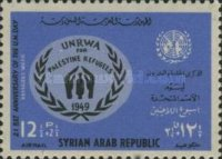 [Airmail - The 21st Anniversary of U.N. Day and Refugee Week, type QS]