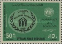 [Airmail - The 21st Anniversary of U.N. Day and Refugee Week, type QS1]