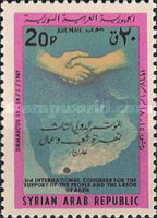 [Airmail - Solidarity Congress, Damascus, type QT]