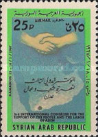 [Airmail - Solidarity Congress, Damascus, type QT1]