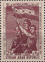 [Airmail - The 21st Anniversary of Evacuation of British and French Troops from Syria, type QV1]