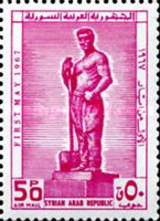 [Airmail - Labour Day, type QW1]