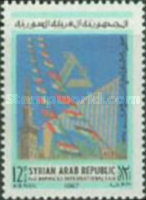 [Airmail - The 14th International Fair, Damascus, type QZ]