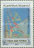[Airmail - The 14th International Fair, Damascus, type QZ1]