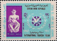 [Airmail - International Year of Tourism, type RA]