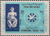[Airmail - International Year of Tourism, type RA2]