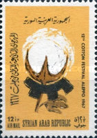 [Airmail - Cotton Festival in Aleppo, type RC]