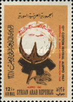 [Airmail - Industrial and Agricultural Production Fair, Aleppo - Issues of 1967 Overprinted