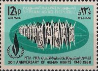 [Airmail - The 20th Anniversary of Proclamation of Human Rights by the United Nations, Typ RH]