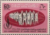 [Airmail - The 20th Anniversary of Proclamation of Human Rights by the United Nations, type RH1]