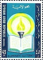 [Airmail - Literacy Campaign, type RK1]