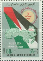[The 21st Anniversary of Baath Arab Socialist Party, type RM1]