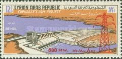 [Airmail - Euphrates Dam Project, Typ RN]