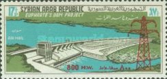 [Airmail - Euphrates Dam Project, type RN1]