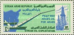 [Project Planning for the Development of Syrian Oil Sources, type RQ]