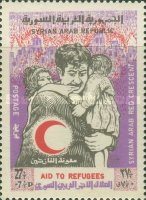 [Red Crescent Refugees Fund, type RS1]