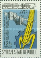 [Industrial and Agricultural Fair, Aleppo, type RW]