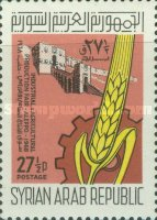 [Industrial and Agricultural Fair, Aleppo, type RW1]