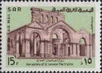 [Airmail - Antique Buildings and Mosques, type RZ]